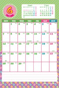 2021年6月 シンプルカレンダー(縦1ヶ月/ポストカード)