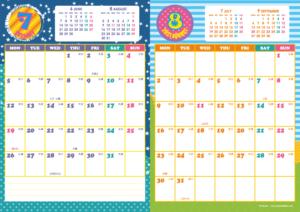 2021年7・8月|キッズポップカレンダー(縦2ヶ月/A4)