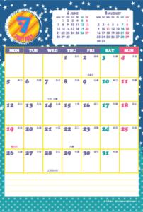 2021年7月 シンプルカレンダー(縦1ヶ月/ポストカード)