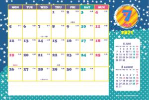 2021年7月|シンプルカレンダー(横1ヶ月/ポストカード)