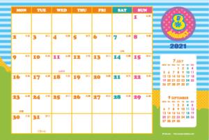 2021年8月|シンプルカレンダー(横1ヶ月/ポストカード)