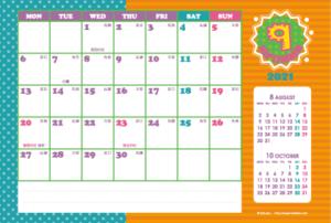 2021年9月|シンプルカレンダー(横1ヶ月/ポストカード)