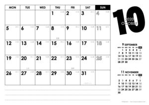 2020年10月|モノトーンカレンダー(横1ヶ月/A4)