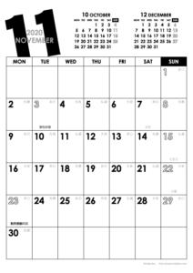 2020年11月|モノトーンカレンダー(縦1ヶ月/A4)