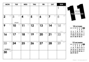 2020年11月|モノトーンカレンダー(横1ヶ月/A4)