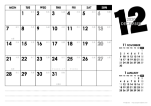 2020年12月|モノトーンカレンダー(横1ヶ月/A4)