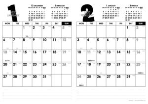2020年1・2月|モノトーンカレンダー(縦2ヶ月/A4)
