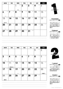 2020年1・2月|モノトーンカレンダー(横2ヶ月/A4)