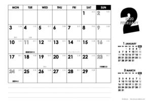 2020年2月 モノトーンカレンダー(横1ヶ月/ポストカード)