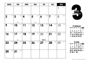 2020年3月 モノトーンカレンダー(横1ヶ月/ポストカード)