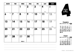 2020年4月 モノトーンカレンダー(横1ヶ月/ポストカード)
