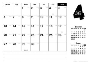 2020年4月|モノトーンカレンダー(横1ヶ月/A4)