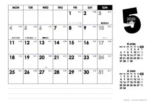 2020年5月 モノトーンカレンダー(横1ヶ月/ポストカード)