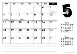 2020年5月|モノトーンカレンダー(横1ヶ月/A4)