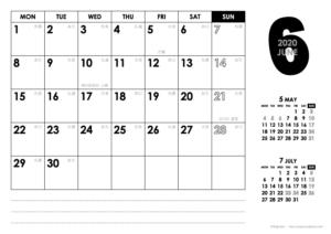 2020年6月|モノトーンカレンダー(横1ヶ月/A4)