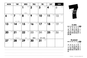 2020年7月 モノトーンカレンダー(横1ヶ月/ポストカード)