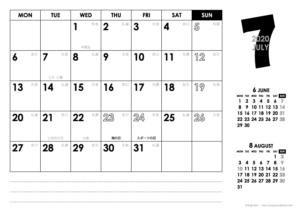 2020年7月|モノトーンカレンダー(横1ヶ月/A4)