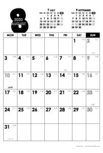 2020年8月|モノトーンカレンダー(縦1ヶ月/ポストカード)