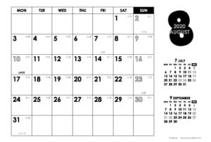 2020年8月 モノトーンカレンダー(横1ヶ月/ポストカード)