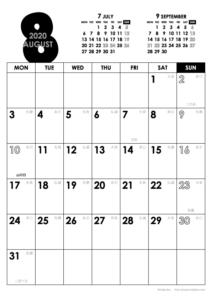 2020年8月|モノトーンカレンダー(縦1ヶ月/A4)