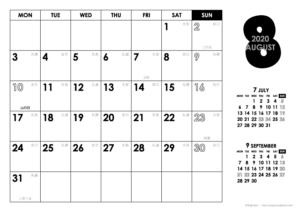 2020年8月|モノトーンカレンダー(横1ヶ月/A4)