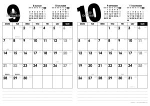 2020年9・10月|モノトーンカレンダー(縦2ヶ月/A4)