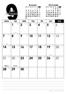 2020年9月|モノトーンカレンダー(縦1ヶ月/A4)