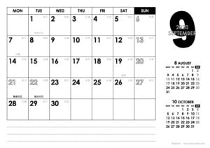 2020年9月|モノトーンカレンダー(横1ヶ月/A4)