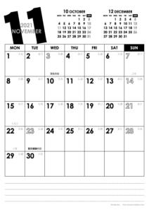 2021年11月|モノトーンカレンダー(縦1ヶ月/A4)