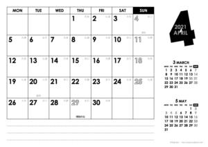 2021年4月|モノトーンカレンダー(横1ヶ月/A4)