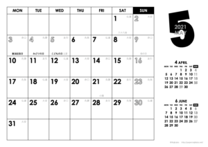 2021年5月|モノトーンカレンダー(横1ヶ月/A4)