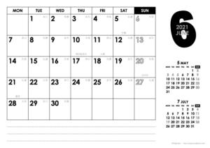 2021年6月|モノトーンカレンダー(横1ヶ月/A4)