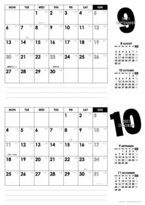 2021年9・10月|モノトーンカレンダー(横2ヶ月/A4)