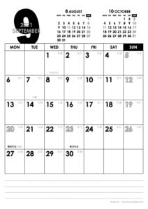 2021年9月|モノトーンカレンダー(縦1ヶ月/A4)