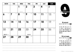 2021年9月|モノトーンカレンダー(横1ヶ月/A4)