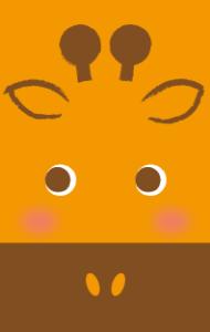 動物(きりん)
