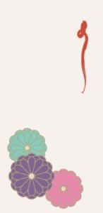 文字のし(花)【無料ダウンロード】|ポチ袋