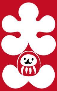 大入袋(だるま2)【無料ダウンロード】|ポチ袋