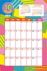 2015年10月|キッズポップカレンダー(縦1ヶ月/ポストカード)