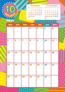 2015年10月|キッズポップカレンダー(縦1ヶ月/A4)