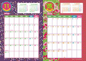 2015年11・12月|キッズポップカレンダー(縦2ヶ月/A4)