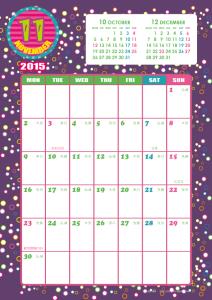 2015年11月|キッズポップカレンダー(縦1ヶ月/A4)