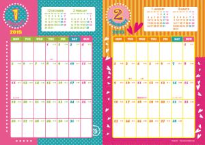 2015年1・2月|キッズポップカレンダー(縦2ヶ月/A4)