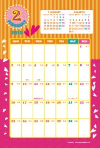 2015年2月|キッズポップカレンダー(縦1ヶ月/ポストカード)