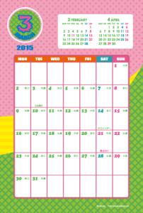2015年3月|キッズポップカレンダー(縦1ヶ月/ポストカード)