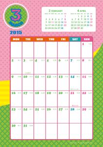 2015年3月|キッズポップカレンダー(縦1ヶ月/A4)