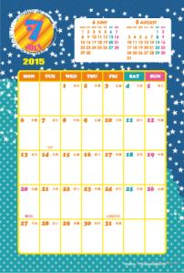 2015年7月|キッズポップカレンダー(縦1ヶ月/ポストカード)