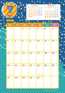 2015年7月|キッズポップカレンダー(縦1ヶ月/A4)