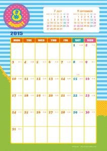2015年8月|キッズポップカレンダー(縦1ヶ月/A4)