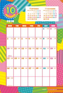 2016年10月|キッズポップカレンダー(縦1ヶ月/ポストカード)
